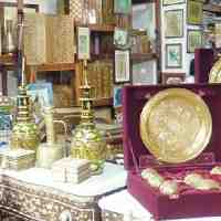 Antique أثريات